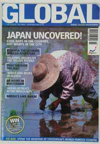 Shirakiyama rice Global magazine cover Hiroshima Japan
