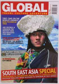 Mount Kailash Tibet Mount Kailas sacred mountain holy mountain remote pilgrim pilgrimage Tibetan culture ethnic culture