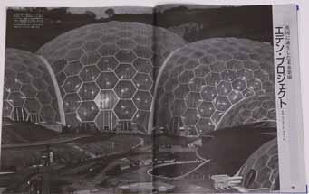 Eden Project photo big greenhouse eco project environmental project Cornwall England