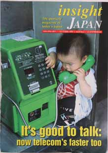 boy and telephone Japanese boy communication networking bizarre