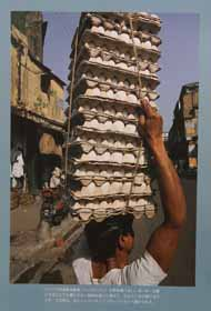 eggs being carried using ones head Calcutta India bizarre image India